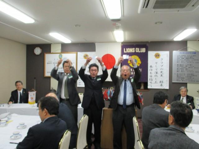 薬物乱用防止教育認定講師、左からL.若松大介、L.瀧 泰一、L.福田博行、本日は欠席ですが、L.平 光貴。