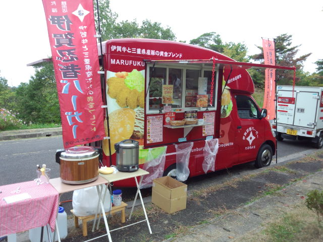 例会会食も屋外で、伊賀忍者カレーをいただきました。美味なり。揚げたての伊賀牛コロッケはサービスだそうです。ご馳走様でした!