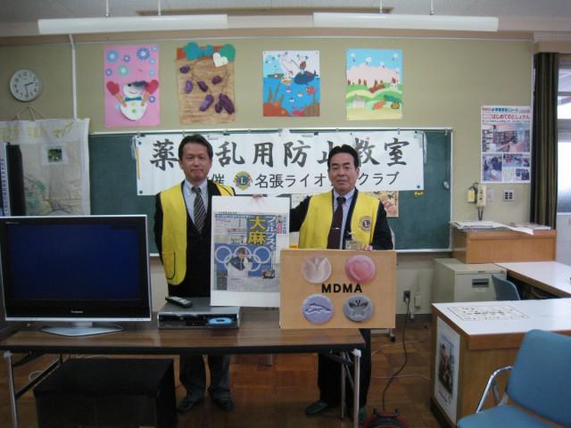 司会、記録:L上角桂也、講師:L中森博文(ゴールド講師)