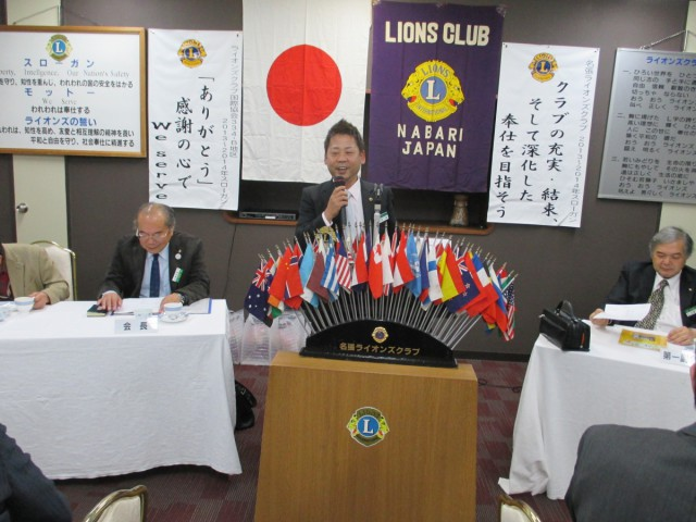 会員スピーチ L.上杉 勉、気づけば5分の予定が15分も!!