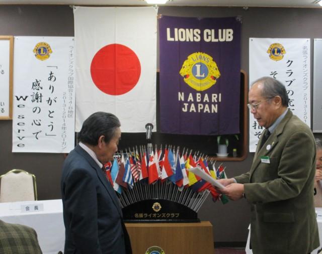 前会長L.中村昌生。受賞おめでとうございます!