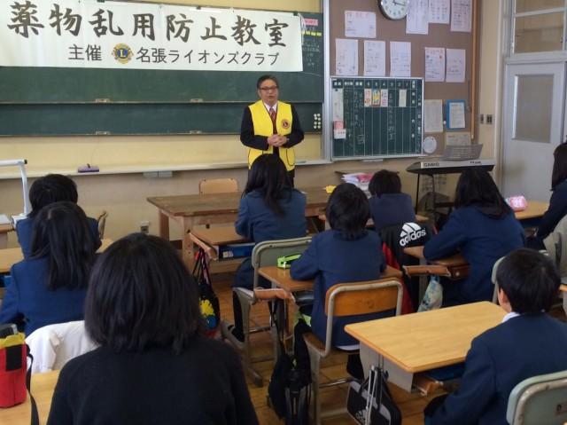 第二講師:幹事L稲垣昌司(ゴールド講師)はタバコの話を担当