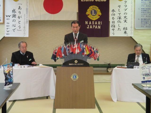 会員スピーチL亀井利克。名張市長です。