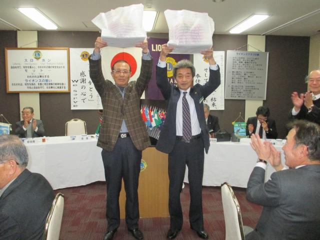結婚記念おめでとう L中村民夫、L吉田正己