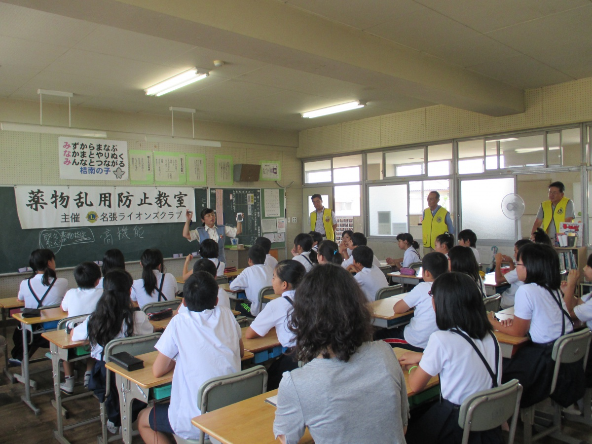 南小学校 | 名張 view page