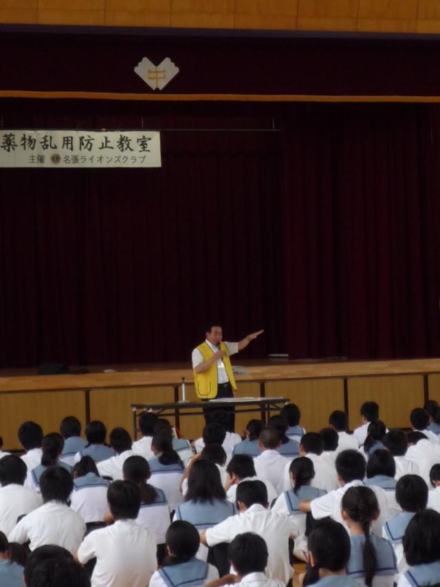 薬乱防止教室_桔梗中学3