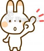 指差しイラストウサギ